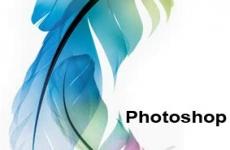 فایل PDF آموزش Photoshop