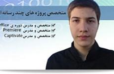 مهندس علی اسدی