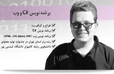 مهندس سجاد آذربایجانی