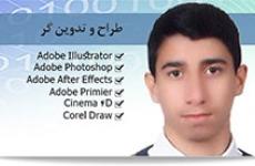 مهندس احمدرضا براتی