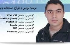 مهندس امیرحسین جواهری