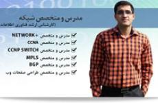 مهندس محسن رفیعی