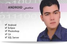 مهندس سعید نوشادی