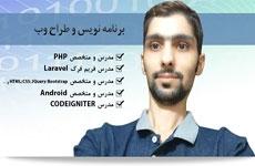 مهندس رضا شفیعی