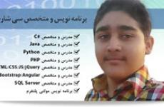 آقای سید صالح شجاعی