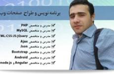 مهندس محمد زمانی