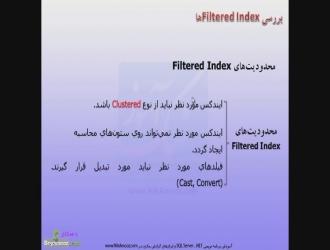 محدودیت های Filter Index