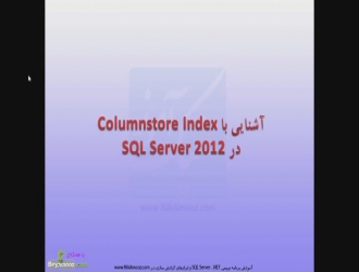ColumnStore Index چیست؟