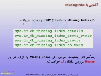 پیشنهاد ساخت Index با استفده از DMVها