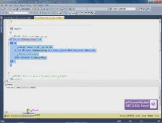 اسکریبت ایجاد پایگاه داده NikAmoozShop