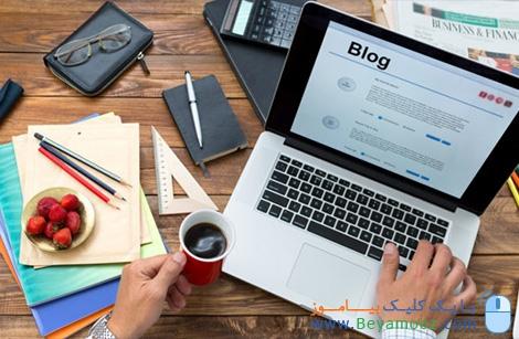 فایل PDF آموزش وبلاگنویسی