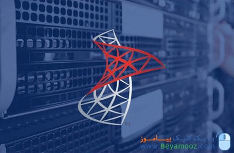 فایل PDF آموزش کاربردی SQL Server