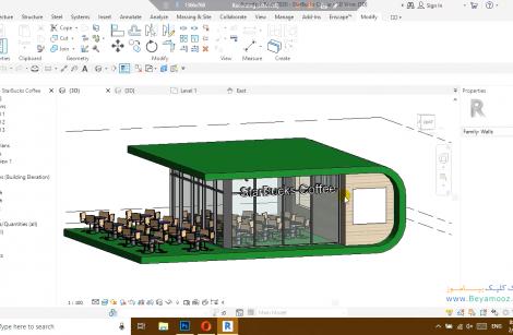طراحی ساختمان استارباکس