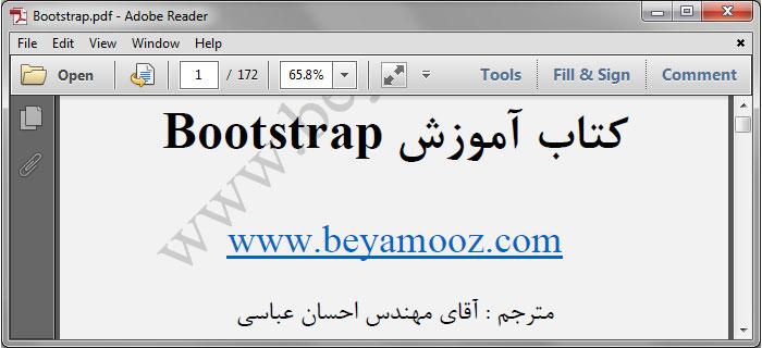 مترجم آموزش Bootstrap