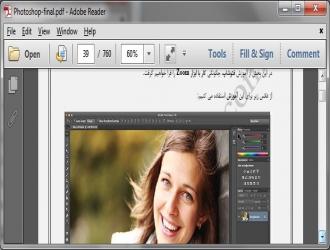 نمونه از مطالب کتاب آموزش Photoshop