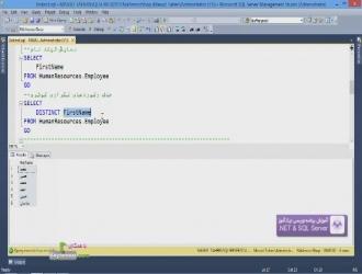 چندین مثال کاربردی از دستور Distinct در SQL