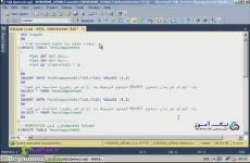 مثال از computed_column در محیط SQL Server