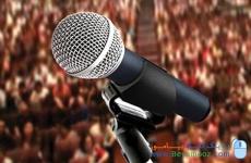 دوره استادی غلبه بر ترس از سخنرانی