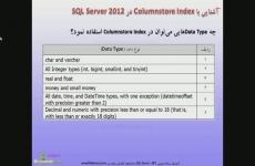 Data Typeهایی که می تواند به عنوان ColumnStore Index  استفاده شود