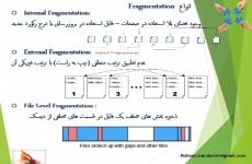 مهمترین عوامل کاهش کارایی ایندکس ها و مدیریت آن ها در SQLSERVER