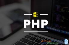 فایل PDF آموزش مختصر PHP