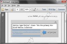 مثال های خودتان امتحان کنید  آموزش Bootstrap