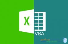 دوره برنامه نویسی VBA  فرم ورود اطلاعات و دسترسی های اطلاعاتی مدیریت