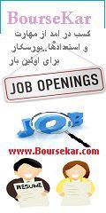 boursekar.com